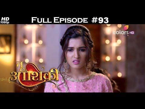 Tu Aashiqui - Full Episode 93 - With English Subtitles