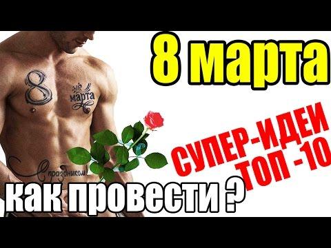 Песни-Переделки для Корпоратива (Марьяна Шелл) /