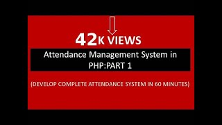 Attendance Management System in PHP:PART 1