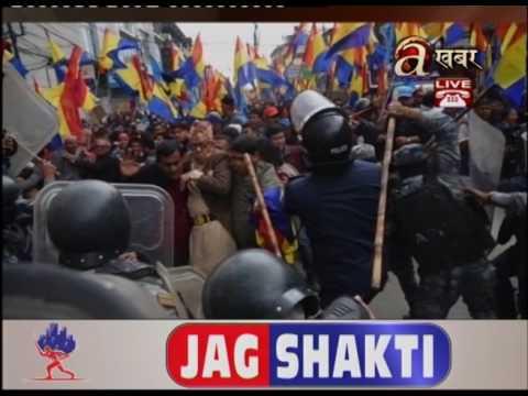 Phone updates about Nepal police's lathe charge on RaPraPa - Mohan Shrestha
