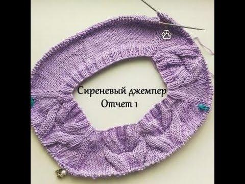 Кофты, жакеты Вязание спицами и крючком