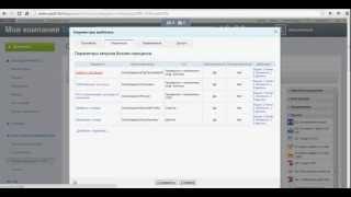 Конструктор документов - Договор (DOCX) + Счет (PDF)