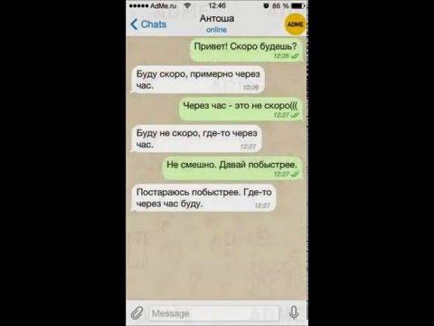 Смешные СМС-переписки (33 фото)