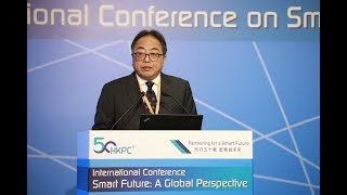 Keynote - Prof. TSUI Lap Chee, President of The Academy of Sciences of Hong Kong