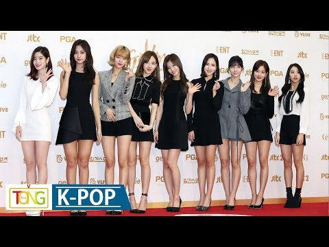 TWICE(트와이스) 'Golden Disc Awards' Red Carpet (골든 디스크어워즈, 낙낙, KNOCK KNOCK)