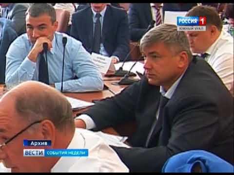 Отставка главы Металлургического района Челябинска