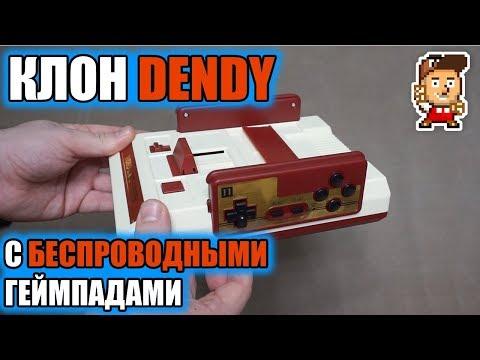"""""""Денди"""" с беспроводными геймпадами"""