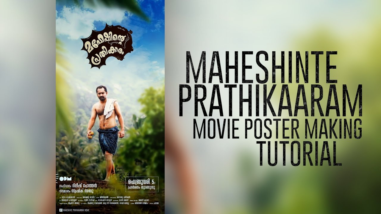Maheshinte Prathikaaram Malayalam Movie Poster Making Tutorial