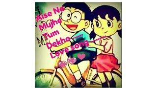 Nobita and Shizuka love story || Aise Na Mujhe Tum Dekho || By Varun Prabhakar||