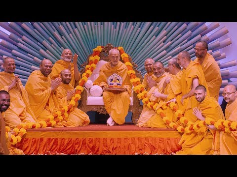 Guruhari Darshan 24 Aug 2017, Robbinsville, NJ, USA