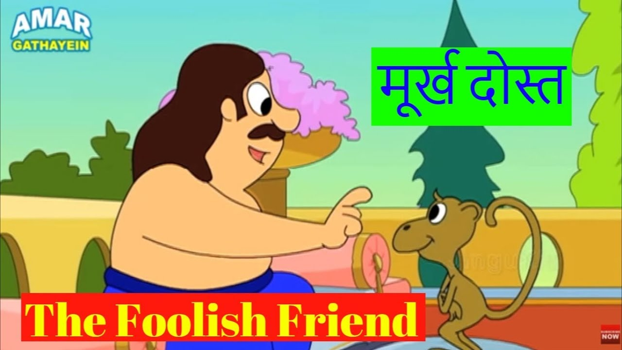 Foolish Rabbit Sleeping Crow Moral Story Hindi Kahaniya for Kids