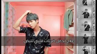 Gambar cover BTS - Jamais Vu مترجمة بالعربية