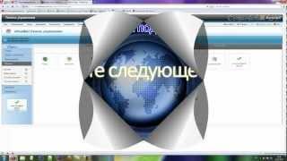 Установка VirtueMart 2. Русификация virtuemart 2.0.14