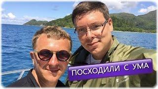 Дом-2 Последние Новости на 9 декабря Раньше Эфиров (9.12.2015)