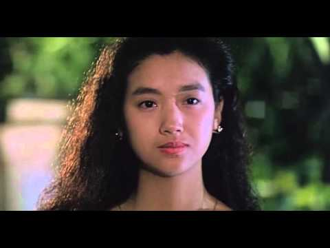 天若有情 A Moment Of Romance (1990) - Soundtrack
