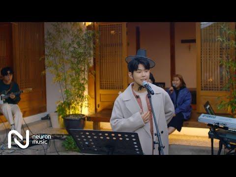 폴킴 (Paul Kim) - New Day - Official Live Video, Eng Sub