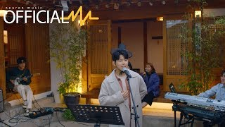 폴킴 (Paul Kim) - New Day - Official Live Video
