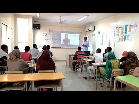 E-Learning Center Djibouti, SOS Children's Villages