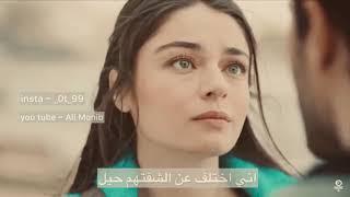 محمود التركي _ تدرون شقلي (فيروزه ؛ اياز) 2020