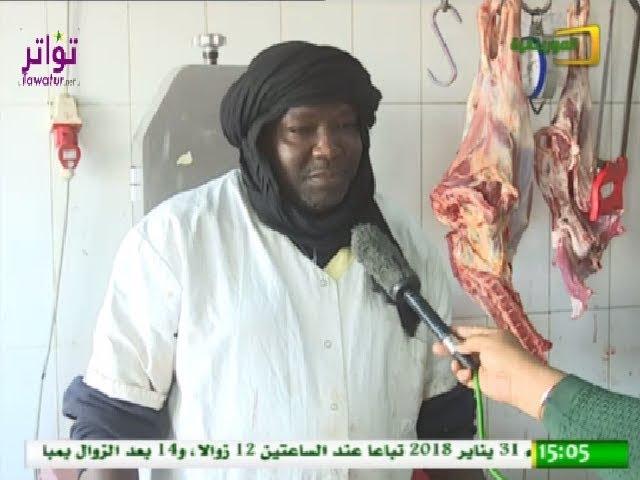 ماهي الإشكالات المطروحة للمواطنين من خلال تداولهم للعملة الجديدة ؟ - تقرير قناة الموريتانية