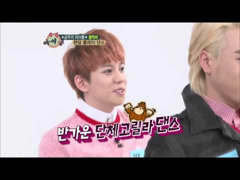 주간아이돌 - (Weeklyidol EP.71) Block B Random Play Dance
