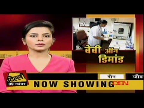 Dr. Abha Majumdar | Delhi Aaj Tak India