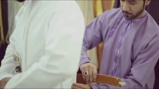 نموذج دعوة زفاف رجالية