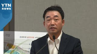 [서울] 서울시 행정2부시장에 김학진 안전총괄실장 임명…