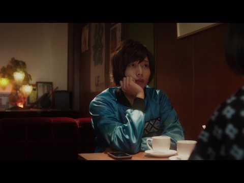 映画『恋するふたり』特報2