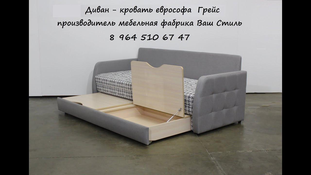 Круглая кровать кровати кресло диваны - YouTube