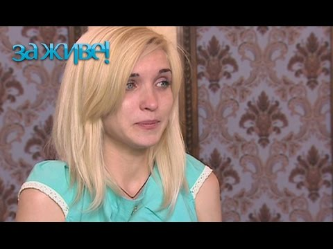 Вегето-сосудистая дистония – За живе! Сезон 3. Выпуск 22 от 04.10.16