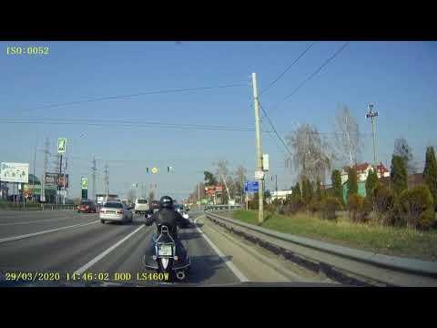 Состояние дороги Киев * Вышгород * Хотяновка * Дубешня 29.03.2020