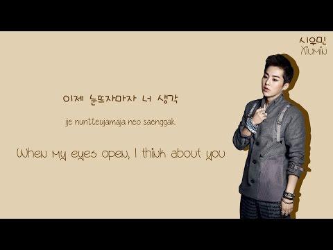 Jimin (지민) Feat. Xiumin (시우민) - Call You Bae (야 하고 싶어) Lyrics (Color-Coded Han/Rom/Eng)
