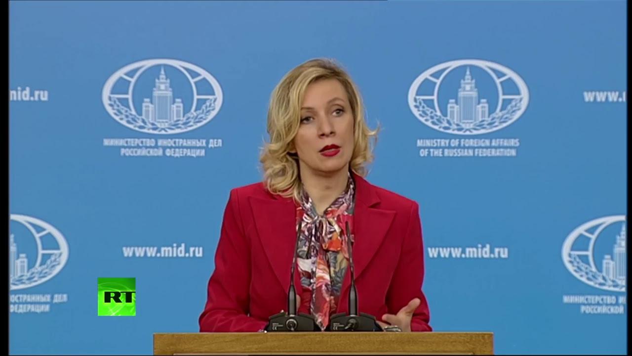 Брифинг Марии Захаровой: действия США могут стать катализатором чего-то трагического, 12.04.17