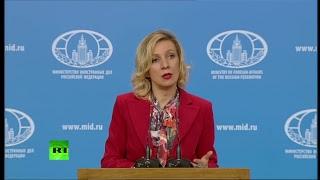 Мария Захарова проводит еженедельный брифинг (12 апреля 2017)