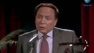 عادل امام يغنى الحلزونه ياما الحلزونه ههههههههههههههههههههههههههه مضحك جدا