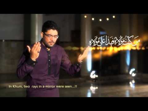 Mir Hasan Mir full manqabat album 2013-14 in one video