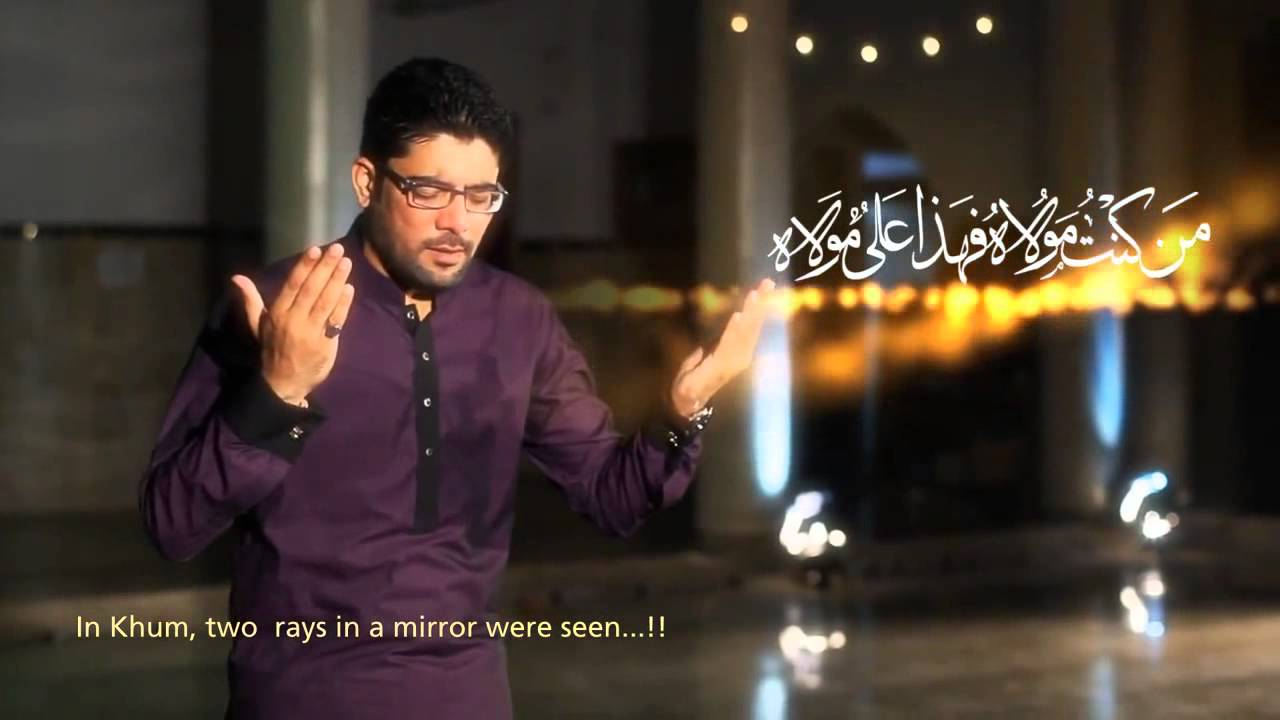 Mir Hasan Mir full manqabat album 2013-14 in one video