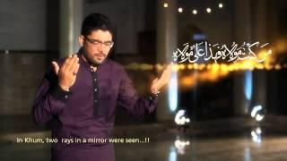 "Mir Hasan Mir full manqabat album 2013-14 in one video ""ISHQ E HAIDER JEET GAYA"""
