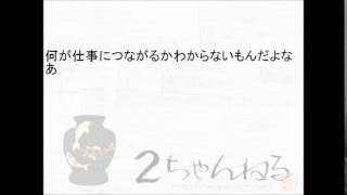 石川テレビ 3月14日はいよいよ北陸新幹線金沢開業!! 歴史的なこの...