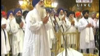 Ardas Amritsar Sahib the-iss
