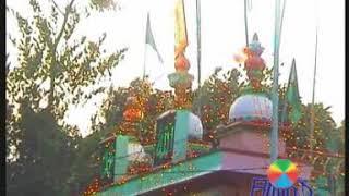Shah Mohsen Awliya । Shimul Shil । Bhandari music 2020