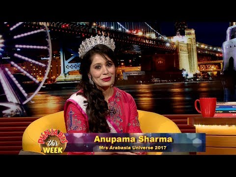 Anupama Sharma & Diwan Manna | Punjabis This Week | Promo | Sun 7th Jan 11am | PTC Punjabi