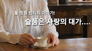 봄맞이 레트로감성 린넨 스커트 원피스 블라우스 영상! …
