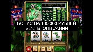 [Ищи Бонус В Описании ] Казино Вулкан Игровые Автоматы Бонусы Игровые Автоматы Казино Вулкан | заработок в интернет на автопилоте