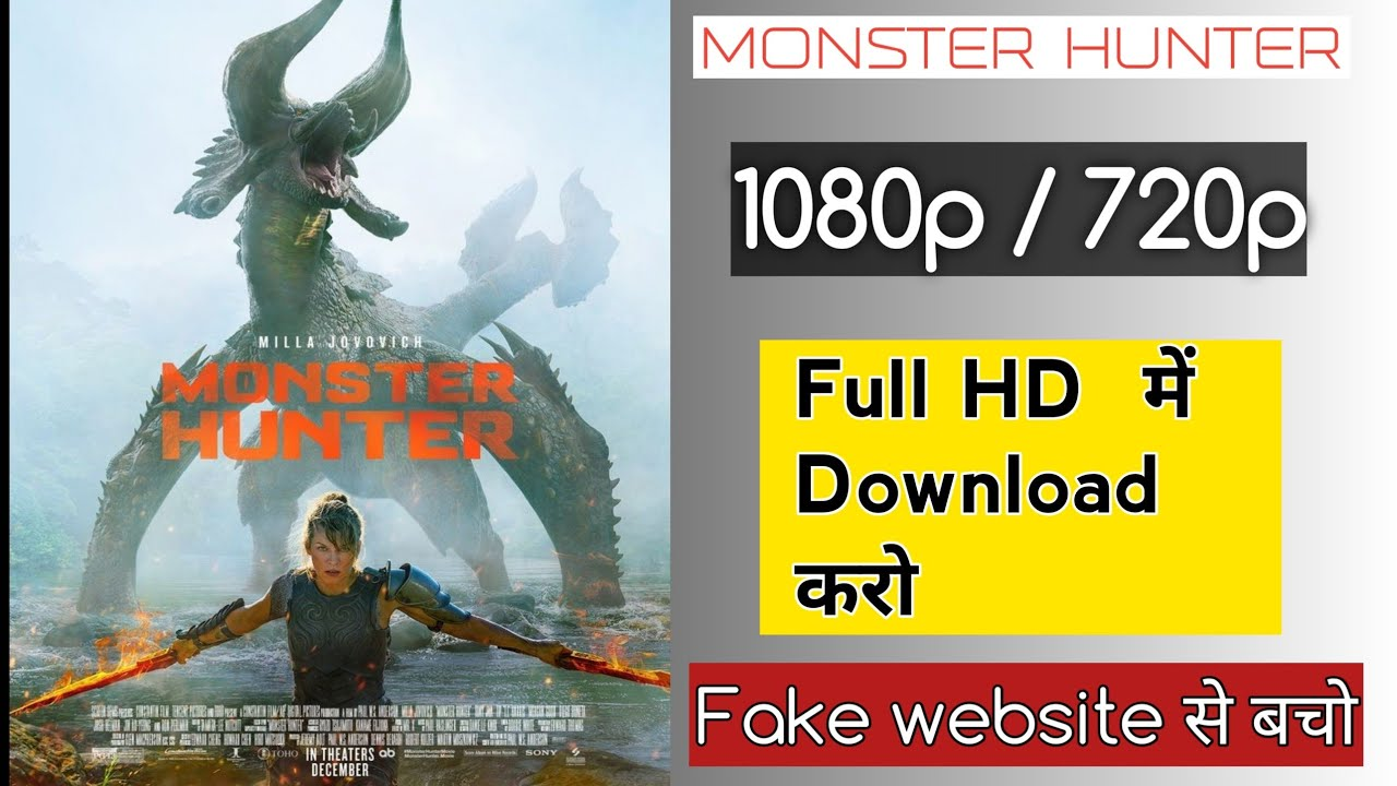 Download How To Download monster hunter Hindi movie 1080p Full HD