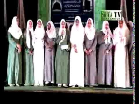 Salaam Us Par Ke Jisne Bekason Ki Dastageeri Ki, IECRC Bahrain Women's Conference 2014