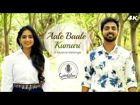 Aale Baale, Kumari Telugu Cover Song - A Musical Melange - 4K   Songsters