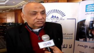 أخبار اليوم |  رئيس شعبة الصيدليات يعلن عن الزيادة المتوقعه لأسعار الدواء
