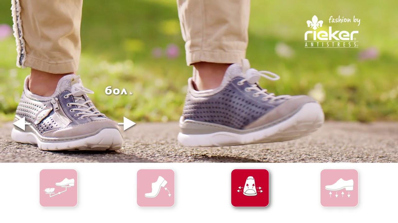 Рикер обувь официальный сайт каталог распродажа polygel cosmo